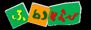 『ふかなび』- 深谷市のお店・情報ナビ『ふかやなび』| 深ナビ 深谷ナビ